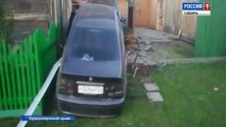 В Красноярском крае за один год в жилой дом трижды врезались машины