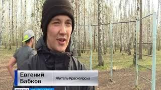 Выпуск Вести Красноярск от 16 мая 2018