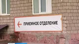 В красноярской краевой больнице изменили схему прохода в главный корпус