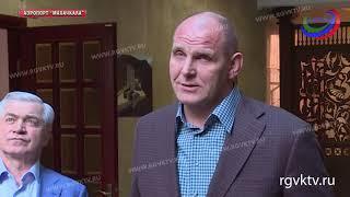 Легенды спортивной борьбы посетили Дагестан с рабочим визитом