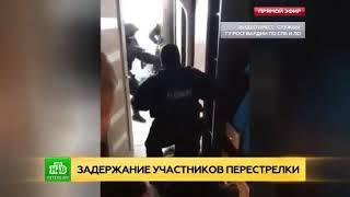 Перестрелка в Санкт Петербурге