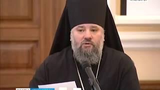 На заседании общественного совета при красноярской митрополии обсудили подготовку Енисейска к юбилею