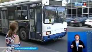 Будет ли повышение цен на маршрутки в Ставрополе?