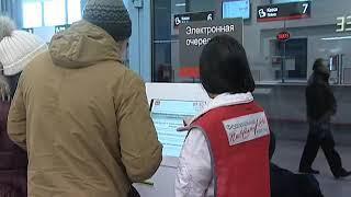 РЖД предупреждает о задержке нескольких поездов из-за подтопления путей