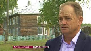 В Молчановском районе завершают капитальный ремонт многоквартирников