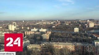 На закаленных жителей Донбасса угрозы Киева не действуют - Россия 24