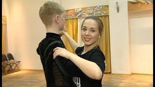 Учимся танцевать вальс: мастер-класс от югорских танцоров