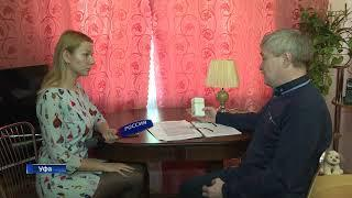 Житель Башкирии судился с Минздравом, чтобы получить компенсацию за дорогостоящее лекарство