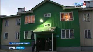 Жители домов по улице Дружбы в Туве жалуются на плохие условия проживания