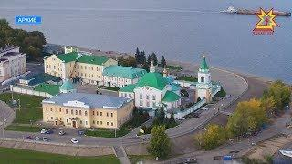 За въезд на Московскую набережную будут штрафовать.