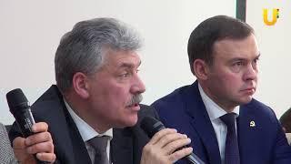 Павел Грудинин о бюрократии, чиновниках и олигархах