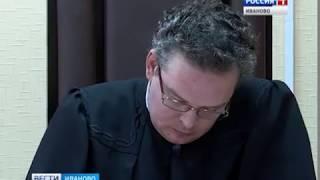 Светлана Романчук дала финальные показания в суде