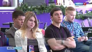 Алексей Кудрин дал напутствия пермским студентам