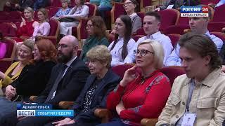 """В Архангельске - международный театральный фестиваль """"Родниковое слово"""""""