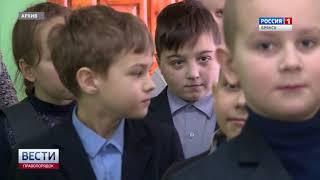 """Вести. Брянск. Правопорядок"" (эфир 01.04.2018)"
