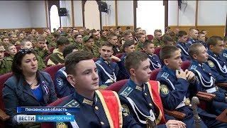 Дети в атмосфере армейской жизни: В Пензенской области начал работу спорлагерь «Гвардеец-2»