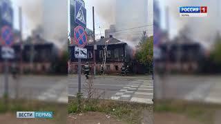 В центре Перми горел ветхий барак