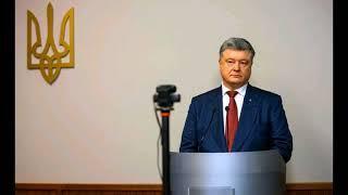 Новости Украины Порошенко планирует переезжать в Ростов