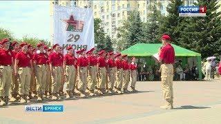 Торжества на площади Партизан в Брянске