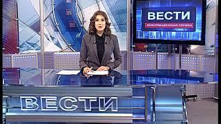 ГТРК ЛНР. Вести-экспресс. 3.30 9 июня 2018