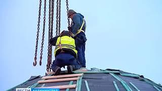 На строящуюся синагогу в Калининграде подняли купол