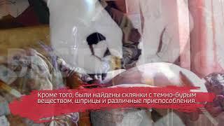 Дезоморфиновый наркопритон накрыли в Череповце
