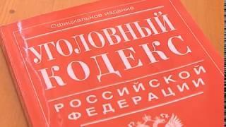 В Пензе за сбыт наркотиков задержали жительницу Таджикистана