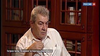 В Новосибирске с большим успехом завершились гастроли театра из Карасука