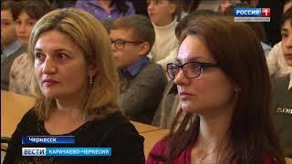 """В Черкесске состоялась презентация альманаха """"Хочу все знать"""""""