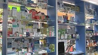 Донские аптеки оштрафовали на 7 миллионов рублей