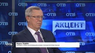 """""""Акцент с Евгением Ениным"""": Мирон Тацюн"""