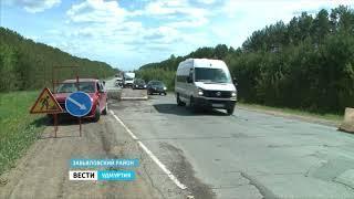 В Удмуртии стартовал масштабный ремонт региональных дорог