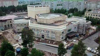 Малый театр в Когалыме засияет огнями уже в августе