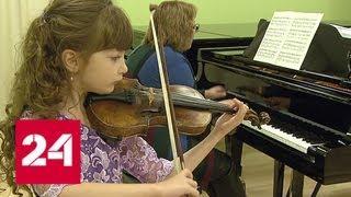 Музыкальный колледж имени Шопена в столице открылся после капитального ремонта - Россия 24