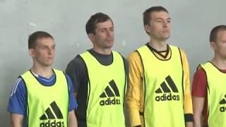 Сотрудники правоохранительных органов ЕАО сразились в турнире по мини-футболу(РИА Биробиджан)