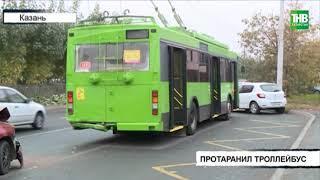 Крупная авария произошла на улице Право-Булачная | ТНВ