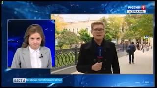 """""""Дом генерал-губернатора"""" в Астрахани будет реконструирован"""
