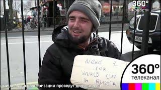 На чемпионат мира в Россию уже вовсю собираются английские фанаты