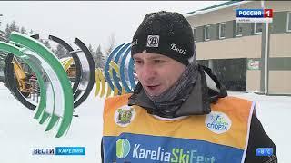 """Петрозаводск готовится к проведению лыжного фестиваля  """"KareliaSkiFest"""""""