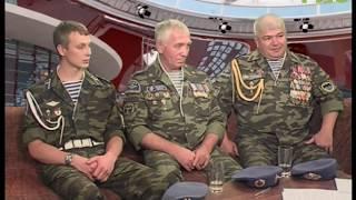"""""""Город С"""" от 01.08.2018"""
