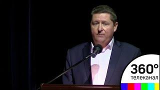 Глава городского округа Луховицы отчитался о проделанной работе