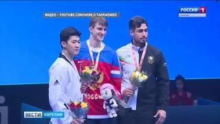 Владислав Ларин выиграл финал Гран При