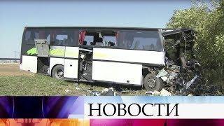 Крупные ДТП произошли на Ставрополье и в Приморье.