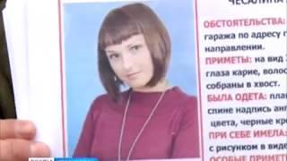 К поискам пропавшей девушки из Дивногорска привлекли водолазов