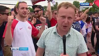 Брянцы поддержали российских футболистов