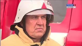 Кострома отметила 195 лет со дня создания первой пожарной команды