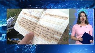 Уникальные письма Мустая Карима обнаружили в Уфе