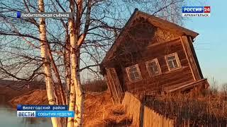 В Выползово Вилегодского района частный дом смыло в реку
