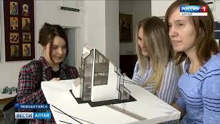 Алтайский институт культуры подготовил выставку лучших работ студентов-дизайнеров