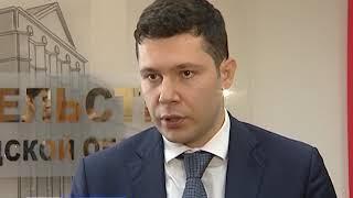 В Калининградской области начали разработку стратегии развития экспорта